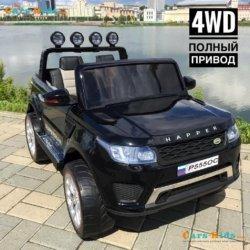 Электромобиль Range Rover XMX601 4WD 2-х местный, черный (легко съемный акб 12v7ah, колеса резина, сиденье кожа, пульт, музыка)